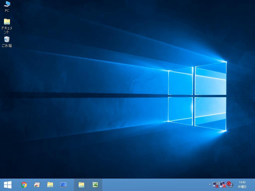Windows XPのデザインを変更(8.1風デザインに!)