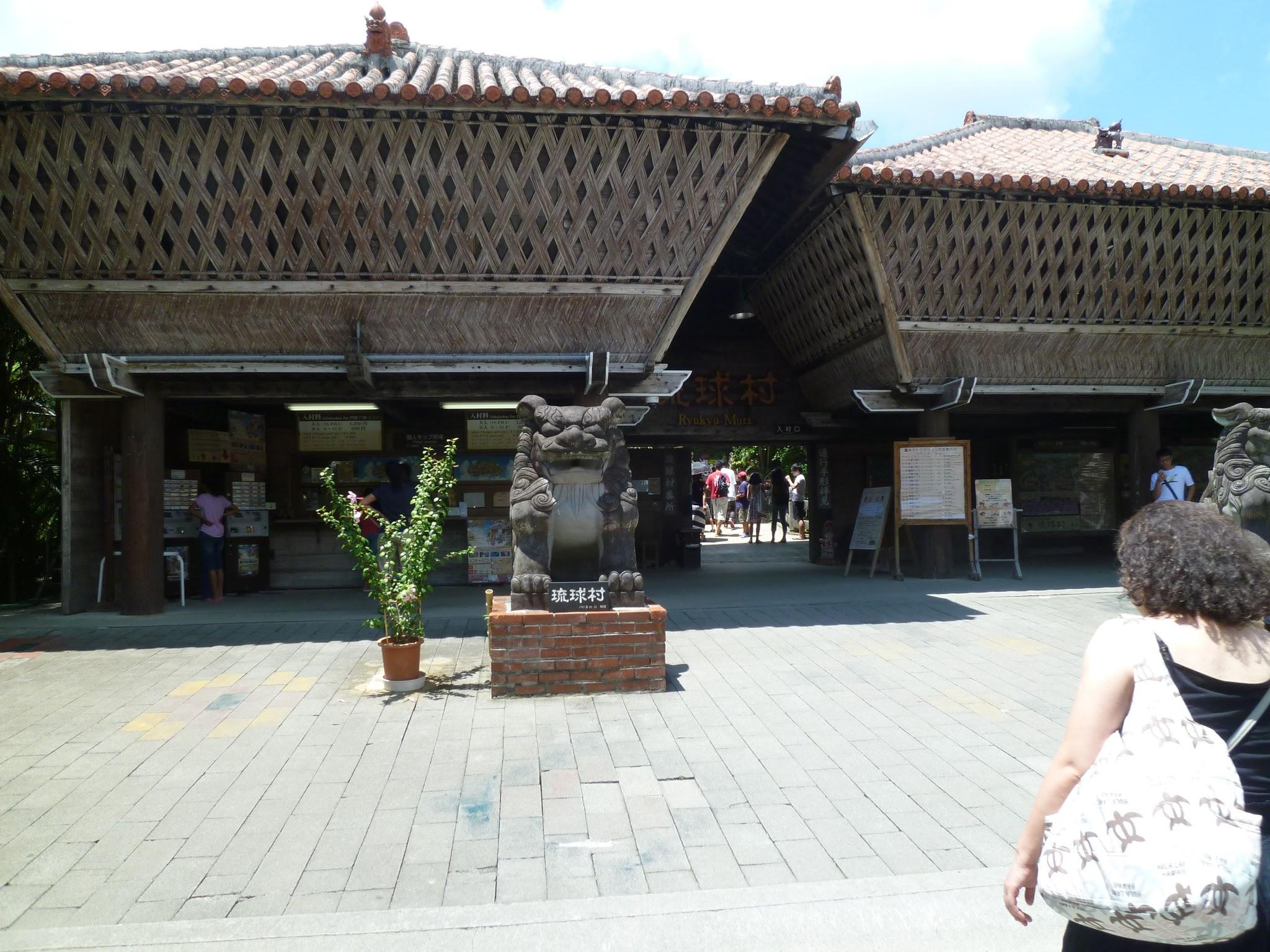 沖縄旅行に行ってきました! Part2