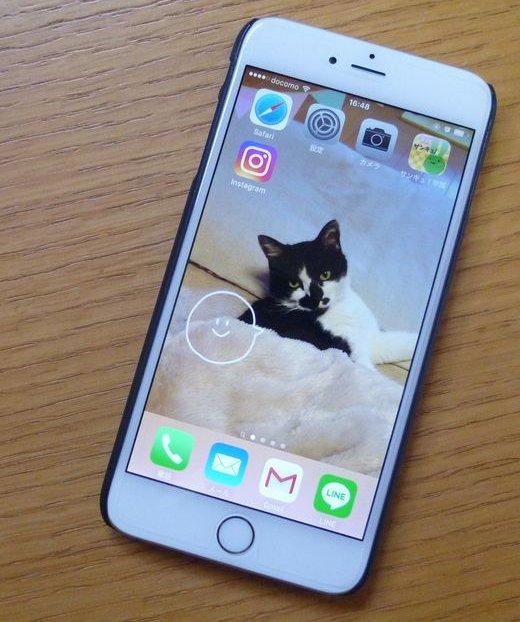 新型iPhoneの発表時期と新機能 iPhone7とiOS10