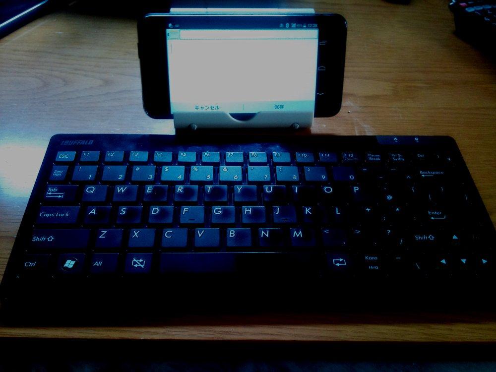AndroidスマートフォンでBluetoothキーボードを使おう HID非対応機種にも接続