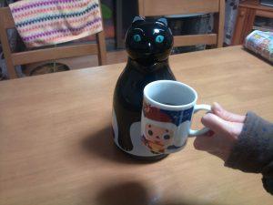 スペシャルティコーヒーをコーヒーカップで