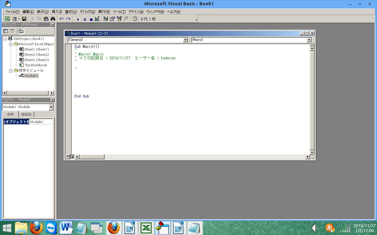 Excelをフル活用しよう! 便利なマクロをご紹介