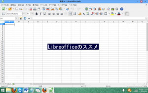 libreoffice-top