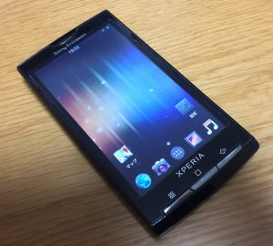 xperia-disable-scrolling-cache