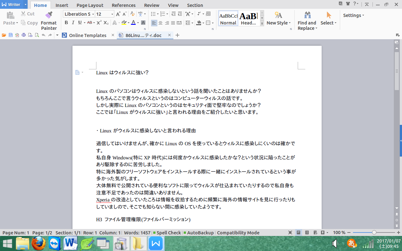 LinuxでWPS officeを試してみました