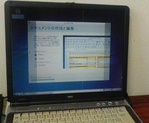 LubuntuをPAE非対応のパソコンへインストール