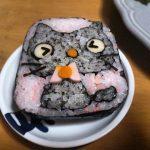 奥さんが習得した飾り巻き寿司