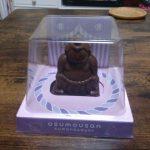 今年の妻からのバレンタインチョコレートはこちら!