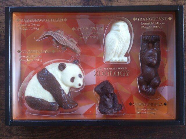 こちらはお義母さんにいただいたチョコレート。リアルアニマルシリーズです。なぜか最近リアルシリーズが続いているような?前にはリアル豚があったな