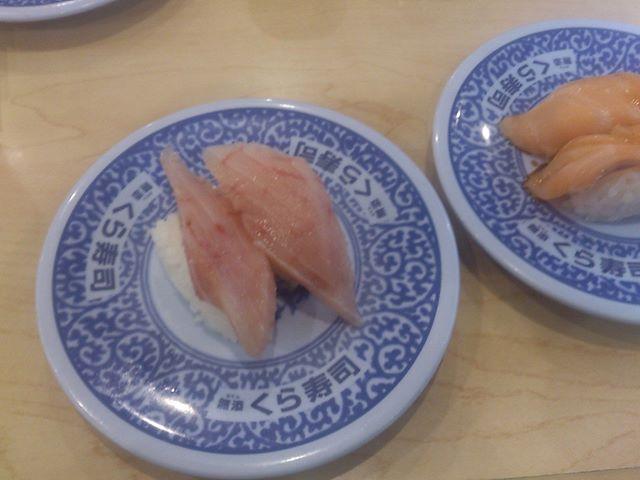 本日は回るお寿司へ!最近妙な気苦労が多いけど寿司食って頑張ろう!