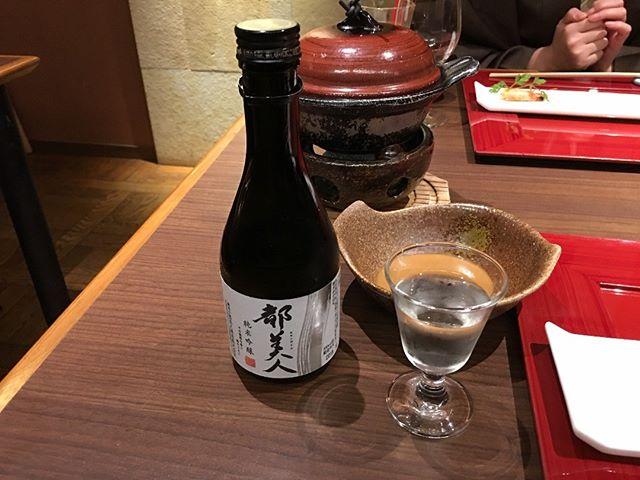 本日最後の1枚。淡路島産の都美人と言うお酒です。なかなかおいしい。しかし飲み過ぎてよっぱげです。