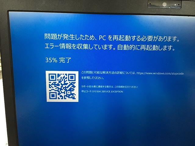 昨日発生した事件。忙しいときにまさかの強制終了、再起動。おいおい、Windows10フザケンナヨ